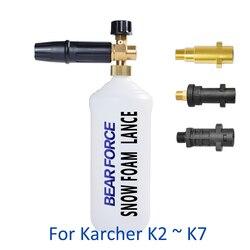 Foam Generator Busa Meriam Busa Nozzle Mobil Busa Cuci untuk Karcher K2 K3 K4 K5 K6 K7 Tornado Gun Tinggi tekanan Mesin Cuci Mesin Cuci Mobil
