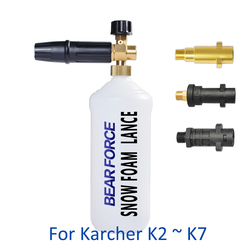 Gerador de espuma de espuma canhão bocal de espuma lavagem de espuma de carro para karcher k2 k3 k4 k5 k6 k7 arma tornado lavadora alta pressão carro