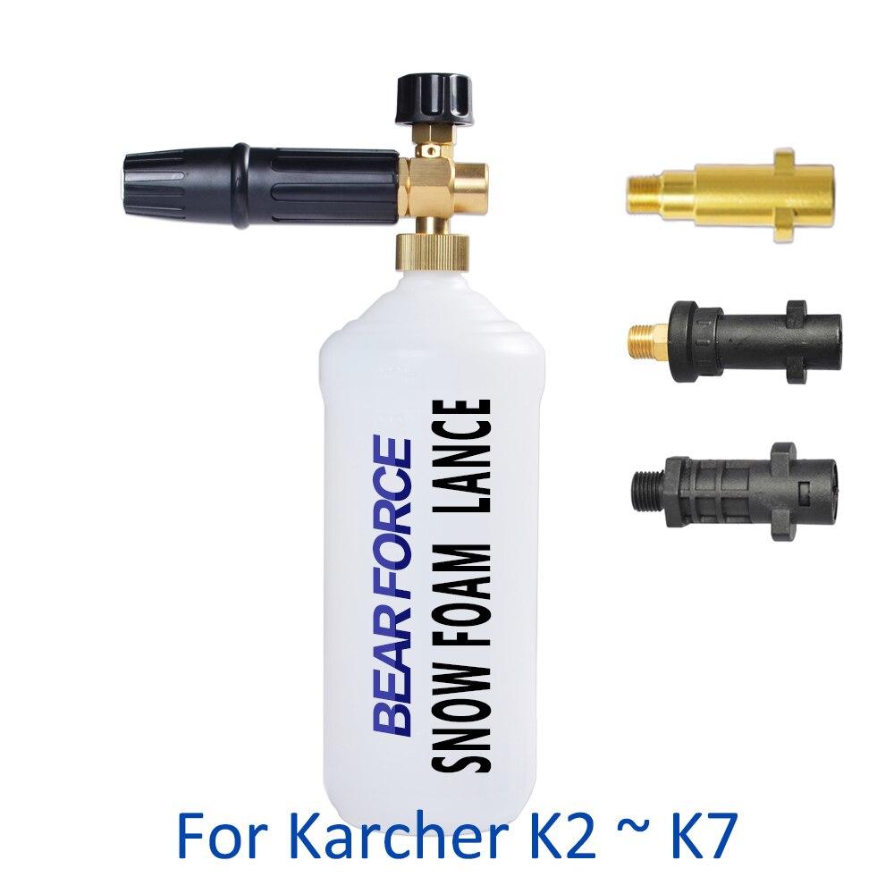 Schaum Generator Schaum Kanone Pistole Tornado Schaum Düse Auto Waschen Schaum für Karcher K2 K3 K4 K5 K6 K7 Hohe hochdruckreiniger-auto-waschmaschine