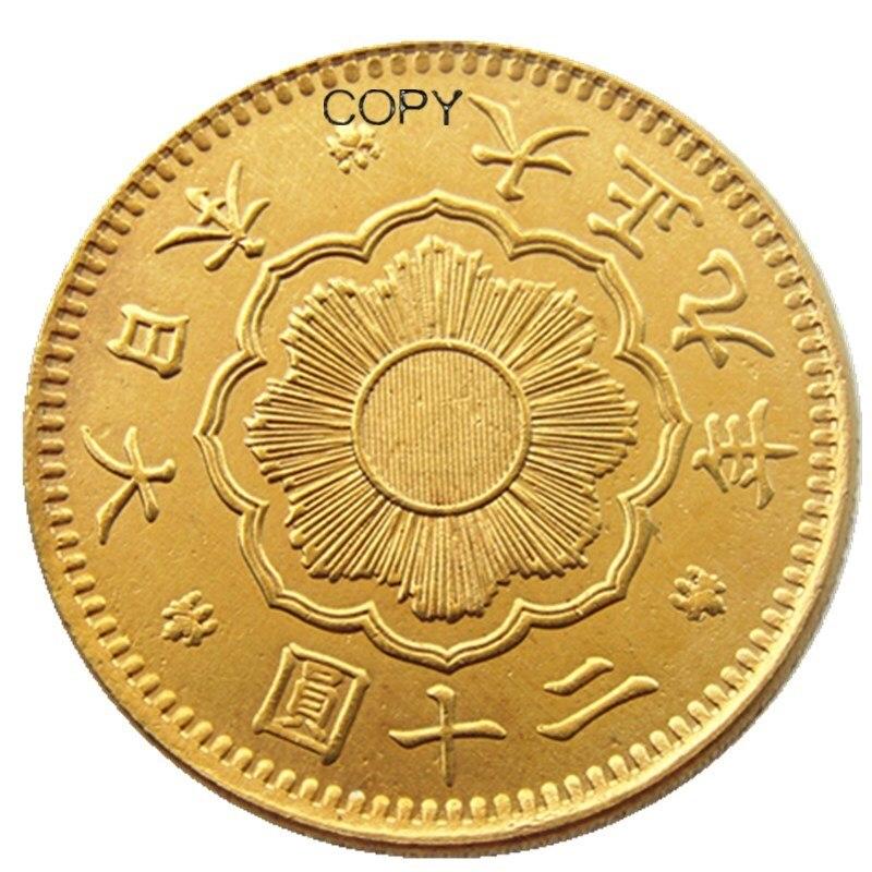 JP(19)Japan 20 Yen Gold-Plated Asian Taisho 9 Year Coin