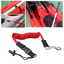 "2Pcs Kayak Paddle Leash 55/"" Fishing Rod Accessories Handmade Safety Tie Rope"