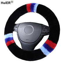 Winter Wool Braid on Car Steering Wheel Cover For 36 CM 38CM 40 CM 42CM Steering-Wheel Soft Warm Stuurhoes Volant Funda Volante