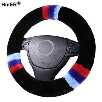 Winter Wool Braid on Car Steering Wheel Cover For 36 CM 38CM 40 CM 42CM Steering
