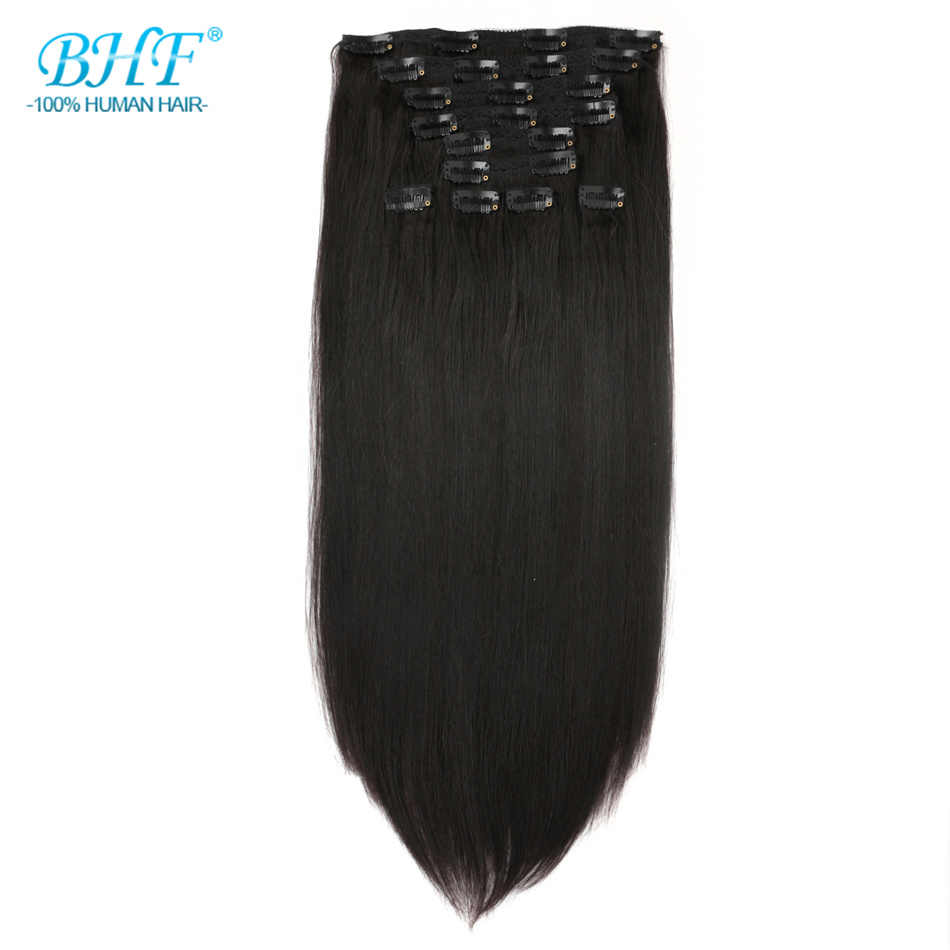 BHF Clip in Human Hair Extensions Machine Made Remy Brazilian Straight Natural 100% Human Hair 140g Clip Ins