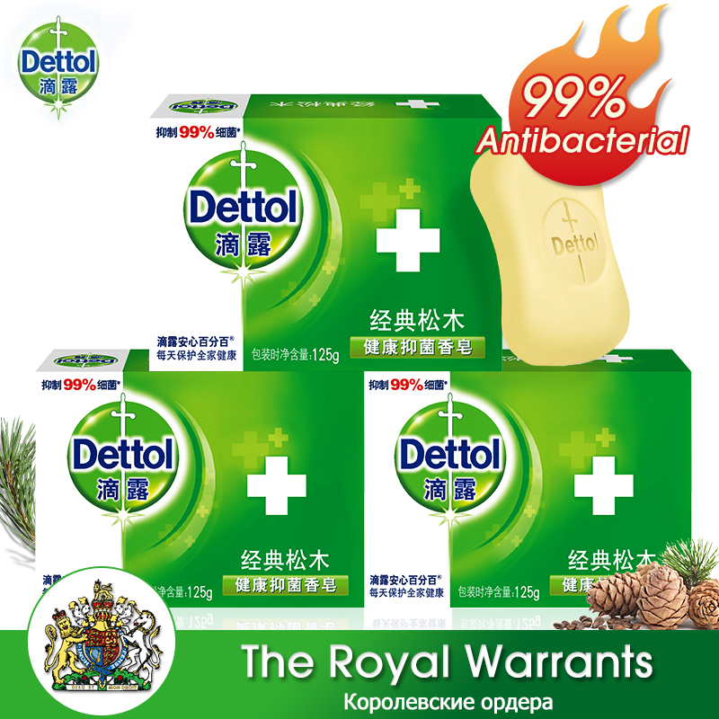Dettol Antibacterial Original Bar Soap 125g*3 99% Antibacterial Moisturizing Washing Hand Bath Skin Nursing Soap For Adults Kids