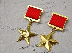 Позолоченная Сталинская Золотая Звезда, медаль «Русская мировая война II», советская пятизвездная медаль труда с булавками, значок CCCP
