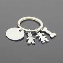Fashion Boys and Girls Keychain Can Custom Made Name Llavero Keyring Jewelry Best Gift for Family YP7514