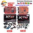 KESS V2 V5.017 full ...