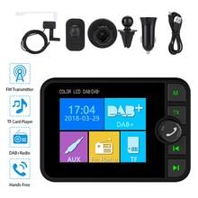 Автомобильный DAB адаптер для автомобильного радио тюнер fm-трансмиттер с USB AUX BT музыкальный приемник Bluetooth Магнитный цветной экран цифровой fm-передатчик