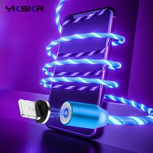 LED Illuminated Flow Micro USB