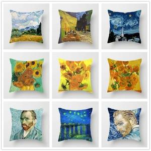 Van Gogh Oil Painting Cushion