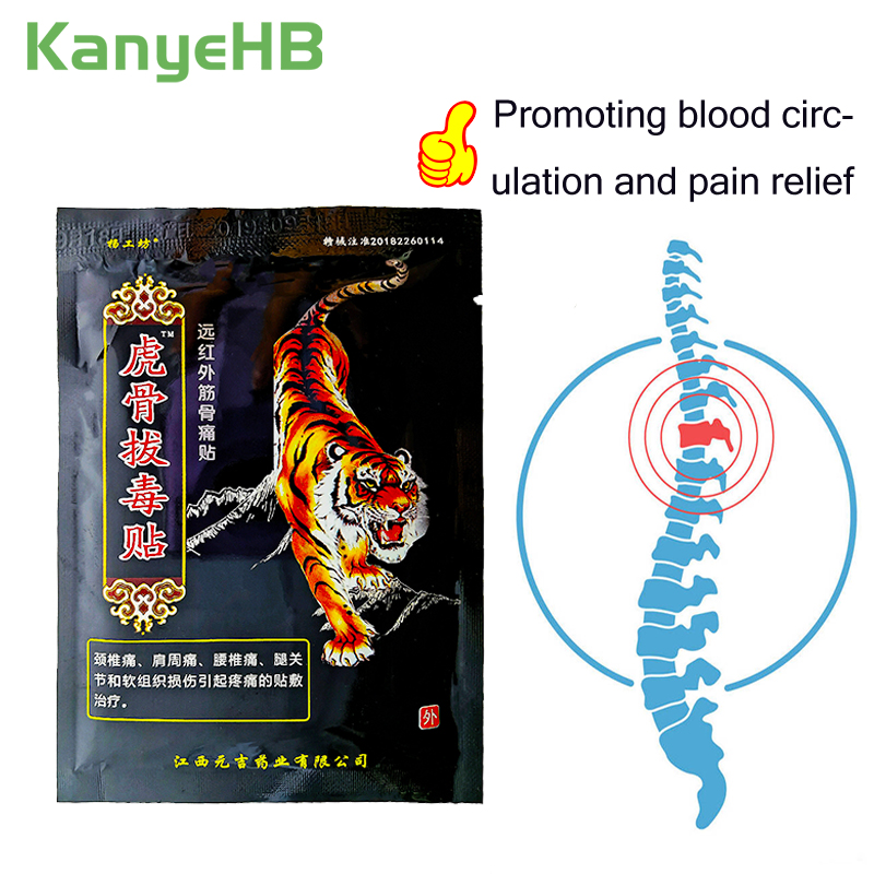 8pcs Tiger Balm Plaster Far IR Treatment Muscle Joint Neck Back Body Pain Patches Massage Relax Stickers H040