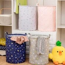 Корзина для белья, складная корзина для белья, вместительная сумка для хранения одежды, водонепроницаемая корзина для хранения детских игр...