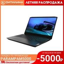 Ноутбук LENOVO IP Gaming 3 15ARH05 15.6