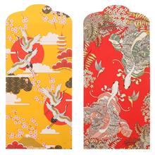20 pçs ano novo vermelho envelopes japonês boa sorte dinheiro pacotes presente dinheiro sacos