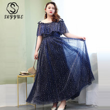 Skyyue Sling Short Sleeve Ruffles Robe De Soiree Evening Gowns 2019 Plus Size Boat Neck Dress Women Party Dresses T105