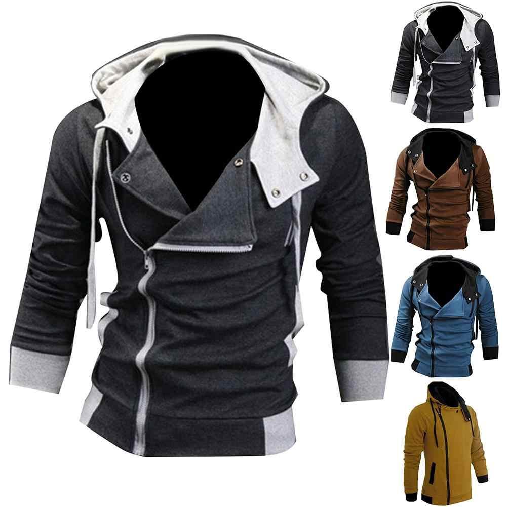 남성 사이드 지퍼 drawstring 긴 소매 스웨터 후드 자켓 코트