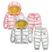 Baby Girls Clothes Set New Children's Suit Winter Cotton Clothing Snow Clothing Thickening Boys and Girls Cotton Set 1-5 years все цены