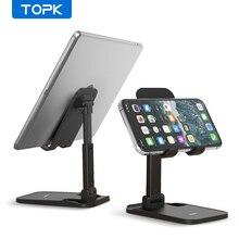 TOPK D10 المحمولة سطح المكتب حامل الهاتف حامل لوحي حامل طوي تمديد دعم مكتب آيفون باد قابل للتعديل حامل الهاتف