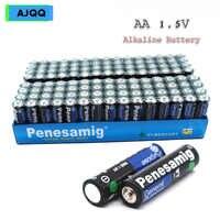 Proveedor vende barato 90 Uds R06 R6 R6 batería seca de carbono, 1 a Aa 1,5 V Ues para calculadora, ratón, Control remoto, despertador