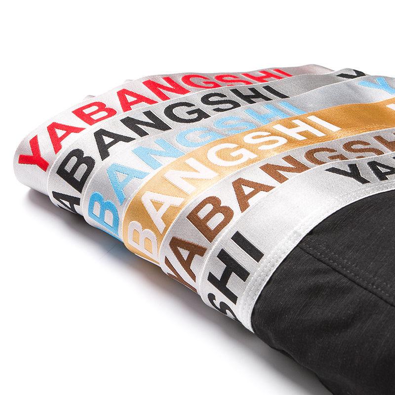 MEIYIYA 4 PCS Mans Underwear Males Pants  Mid-Rise Boxershorts Solid Design 95% Cotton 5% Spandex Boxer Shorts L XL XXL XXXL