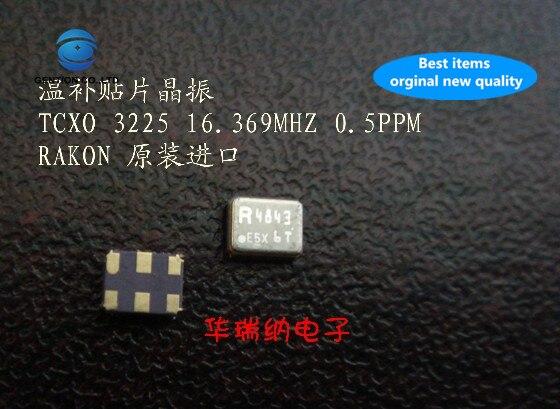 5pcs 100% New And Orginal RAKON Voltage Controlled Subsidized Crystal VCTCXO 3225 IT3205CE 16.369M 16.369MHZ