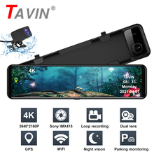 "TAVIN 12 ""자동차 DVR 4K 3840*2160P 대시 캠 WIFI GPS 소니 IMX415 후면보기 미러 1080P 자동차 카메라 비디오 레코더 파크 모니터"