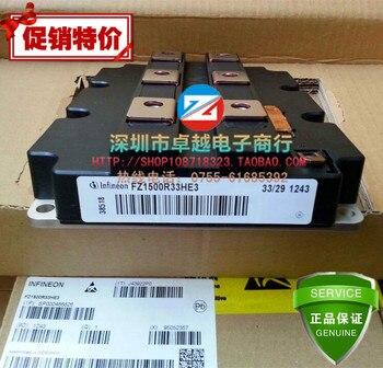 FZ1500R33HL3 Power Modules--ZYQJ