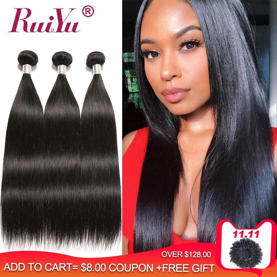 Ruiyu feixes de cabelo em linha reta extensão do cabelo humano pacotes 3 pacotes pacote ofertas peruano cabelo remy pode comprar 3/4 peça 8-30 Polegada