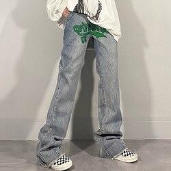 Shengpalae High Street Geborduurde Jeans Vrouwen Voorjaar 2021 Nieuwe Hoge Waidt Mode Losse Rechte Buis Denim Broek Vrouwelijke 5B301