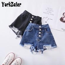 Yorkzaler 2 Color Girl Short Jeans Ripped Holes Girl Denim Short Pants Waist Casual Children Short Pants Fashion Girl Clothes