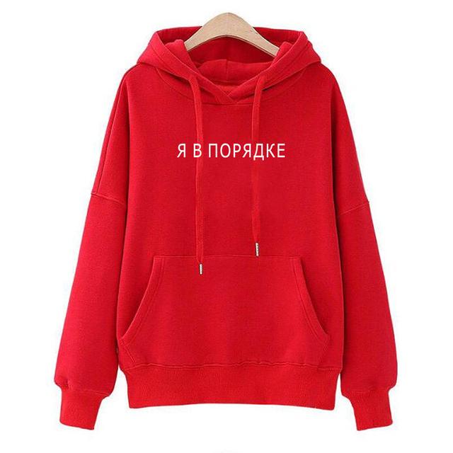 Russian Plus Size Hoodies Sweatshirt Women Fashion Letter Printed Pullover Hoodies Female Autumn Winter Tracksuit Hoody Pink