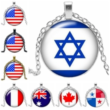 New National Flag United States Israel Canada British France Necklace Jewelry Pendant Crystal Convex Round Glass Gift