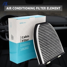 2128300118 2128300318 Car Accessories Activated Carbon Pollen Cabin Air Filter For Mercedes-Benz C-CLASS W204 S204 C204 CLS C218