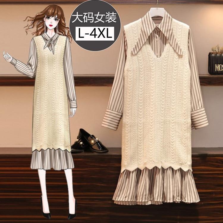 Large Size Dress Long Collar Stripes Mid-length Long Sleeve Flounced Sense Of Design Dress Sweater Vest Two-Piece Autumn