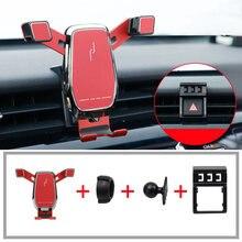 Держатель сотового телефона для автомобиля крепление на вентиляционное