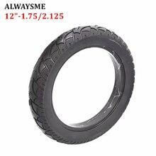 """ALWAYSME 1 шт. 1""""-1,75/1,95/2,125 детская коляска Замена велосипедной шины"""