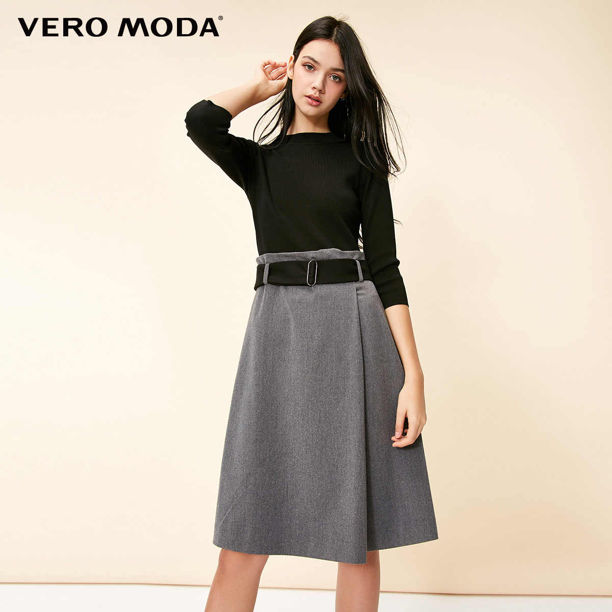 Vero Moda 2019 New Arrivals Knitted Splice Decorative Belt Dress | 31837C521