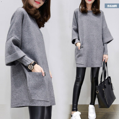 Women Fashion Sweater Loose Split Joint Long Sleeve Loose Coat Solid Color Jacket Round Neck Knitted Streetwear