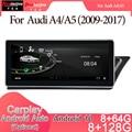 Android 10 Автомобильный мультимедийный DVD стерео радио плеер GPS навигация Carplay авто для Audi A4/A5(2009-2017) 2G система правый Привод