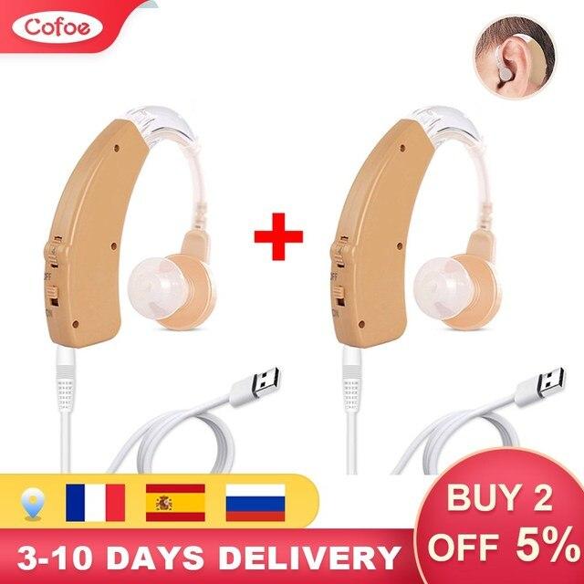 Cofoe مساعدات للسمع سوب معينه سمعية استماع سماعات طبيه مساعدات السمع الصم السمع اسعافات ضعف السمع السمع قابلة للشحن مساعدات للسمع لكبار السن الصم BTE صغيرة غير مرئية USB الأذن المعونة مكبر صوت لجهاز فقدان السمع المسنين