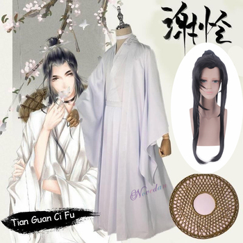 Tian Guan Ci Fu Cosplay Xie Lian Costume Xielian Wigs Bamboo Hat Prop Chinese Hanfu Dress Anime Outfit Women Men - discount item  45% OFF Costumes & Accessories