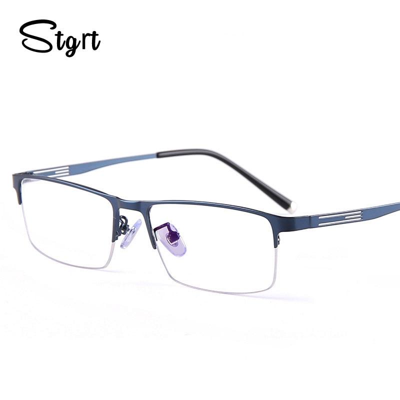 Metal Frame Glasses Ultrathin Slim Men's Plain Glasses Myopia Computer Degrees Prescription Glasses Brand Design Retro