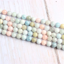 Morgan Stone Natural Stone Beads For Jewelry Making Diy Bracelet Necklace 4/6/8/10/12 mm Wholesale Strand