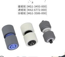 2 Sets MG1-3493 MA2-6772 MG1-3586 Scanner Roller Kit Voor Canon Dr-6080 7580 9080C Scanner Pick Up Roller Kit