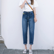 Vintage Jeans for Women Ankle pants Denim Jeans High Waist Straight Women Jeans spring Autumn Loose Female Long Pants Trousers fashion ripped jeans for women characters embroidered jeans drawstring high waist denim loose straight pants female trousers