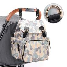 Новинка 2020 модный рюкзак для женщин сумка подгузников мамы