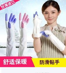 Athena Shark Oil agd pranie naczyń sprzątanie kuchni ubrania wodoodporne gumowe trwałe oraz aksamitne rękawice plastikowe w Rękawice do użytku domowego od Dom i ogród na