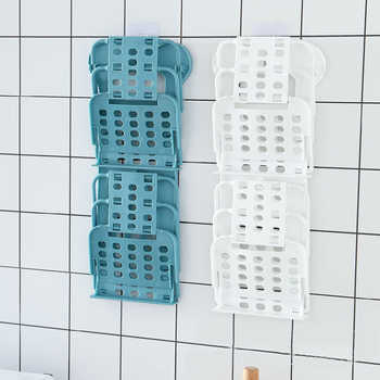 2pcs PP Kitchen Organizer For Things Bathroom Organizer Baskets Solid Multifunction Plastic Storage Container Storage Baskets