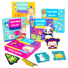 Large Size Matching Wooden Puzzle Colorful Pattern Cognitive Cards Early Education Learning Cards